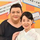 吉永小百合の若い頃がかわいいくて美人!素顔や謎な私生活と結婚についてマツコが迫る!【マツコの知らない世界】